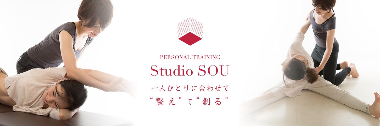 スタジオ創 - studio sou -