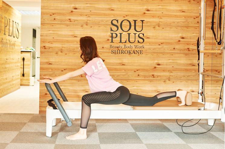 Machine-Pilates